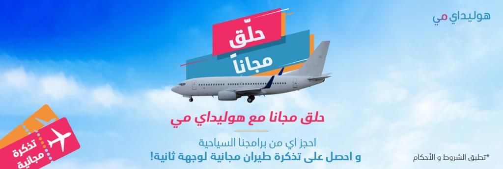 banner arabic