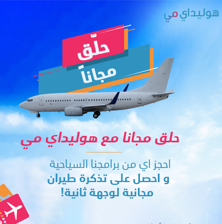 online adv arabic